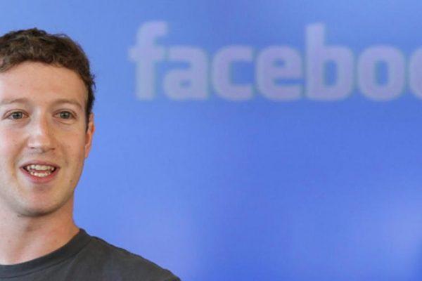 Ganancia de Facebook sube 76,6% por alza en ventas de publicidad