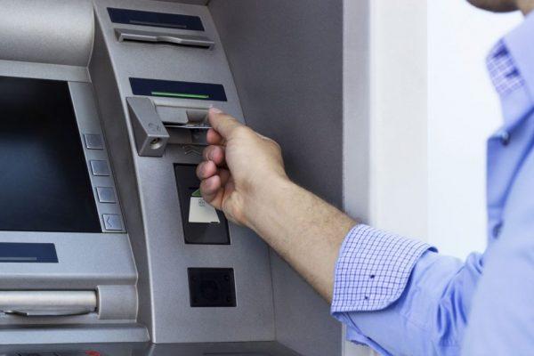 Asociación Bancaria: Nuevos topes de retiros por cajeros de otros bancos funcionarán desde el 1° de marzo de 2017