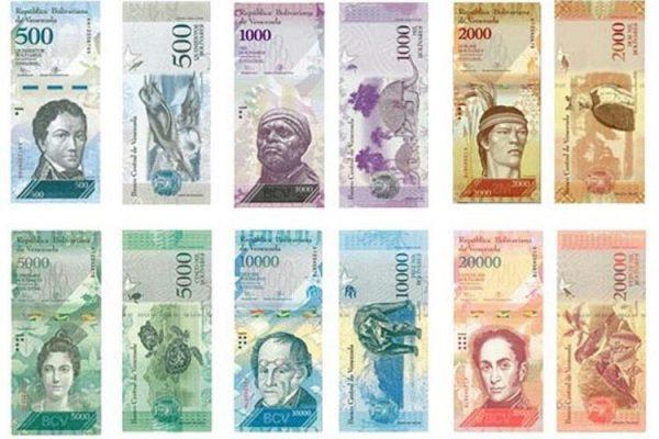 Llega al país cargamento con billetes de 10 mil bolívares