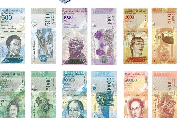 Tercer cargamento de billetes de Bs 500 arribará al país el 26 de diciembre