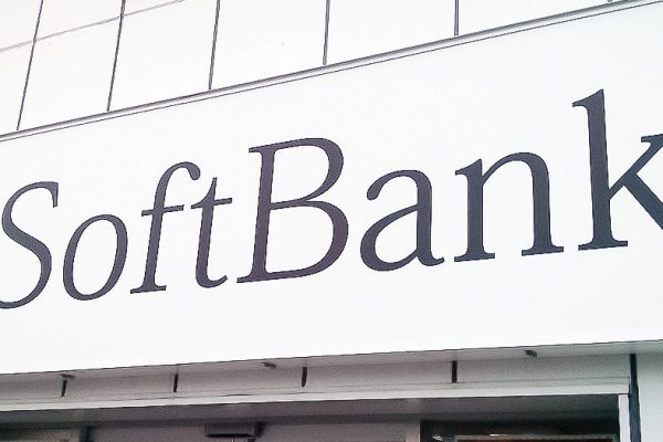 SoftBank comprará a Fortress Investment por $3.300 millones