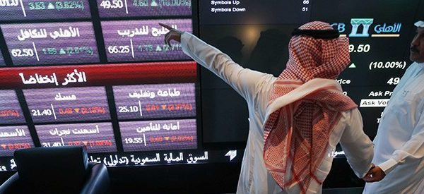 Arabia Saudí designa por 1era vez a una mujer presidenta de la Bolsa