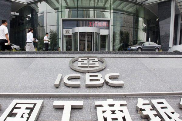 Gigante bancario ICBC gana $45.560 millones en 2017, un 2,8% más