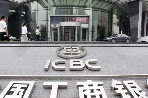 Gigante bancario ICBC obtuvo un beneficio neto de US$48.302 millones en 2020: un 1,18% más
