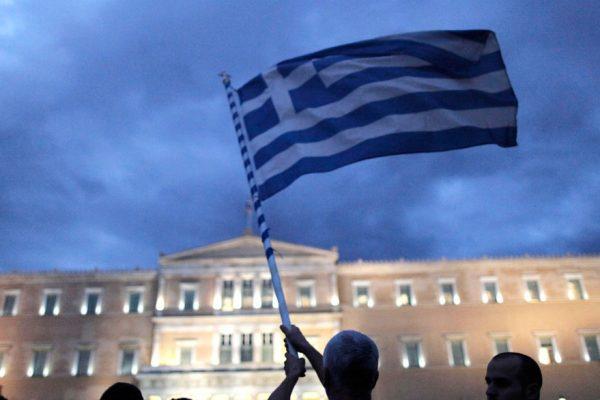 Grecia sale de la recesión y cierra 2016 con crecimiento nulo
