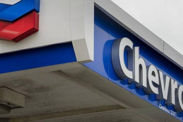 Petrolera Chevron cerró el 2020 con pérdidas de US$5.543 millones