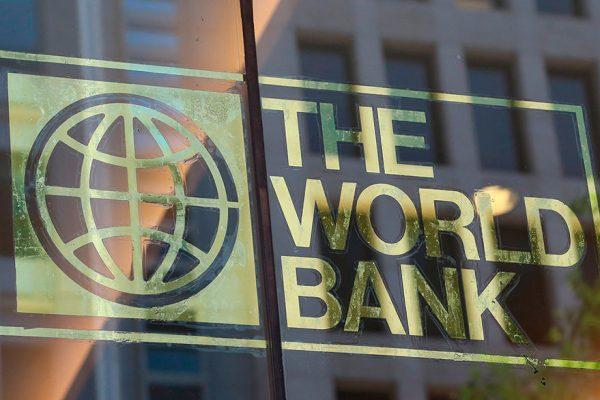 Banco Mundial prevé contracción promedio de 4,6% en América Latina sin Venezuela