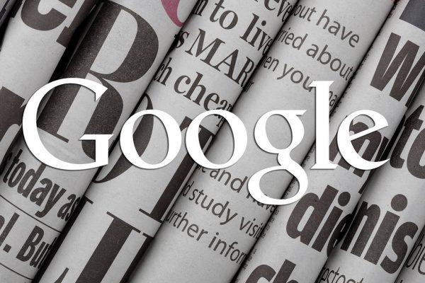 Google y el precio de las noticias pagadas