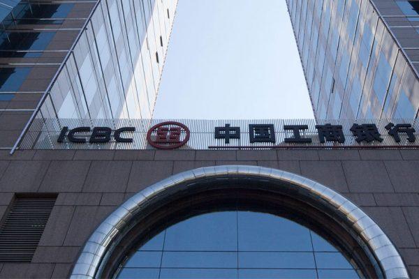 Los 10 bancos más grandes del mundo