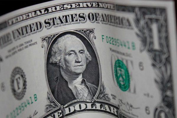 Lejos del paralelo: Dólar oficial anota alza de 2,88% y cierra este jueves en Bs.2.381.793,65