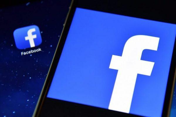 Facebook registró una breve caída en algunas regiones del mundo