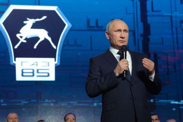 Putin lidera lista de personalidades en la final del Mundial