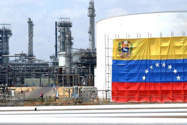 Refinería Puerto La Cruz reinició producción de combustible tras paralización por falla eléctrica