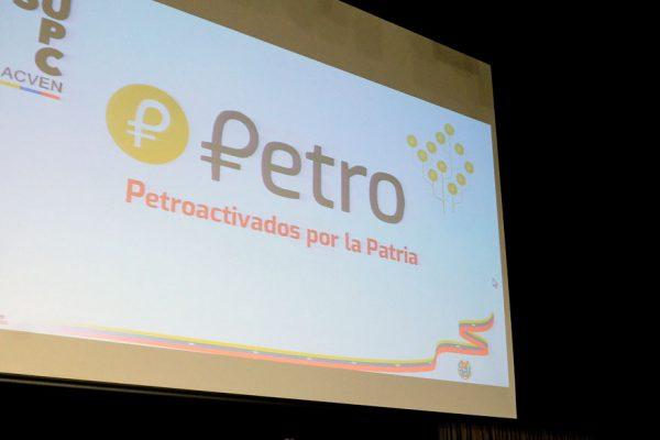 Petro funcionará como unidad de cuenta a partir del 20 de agosto