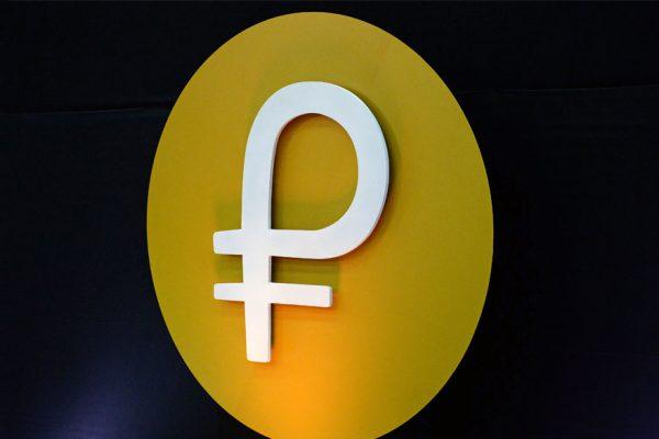 Tasa de cambio del Petro se ubica este miércoles en Bs. 4.321.829,40