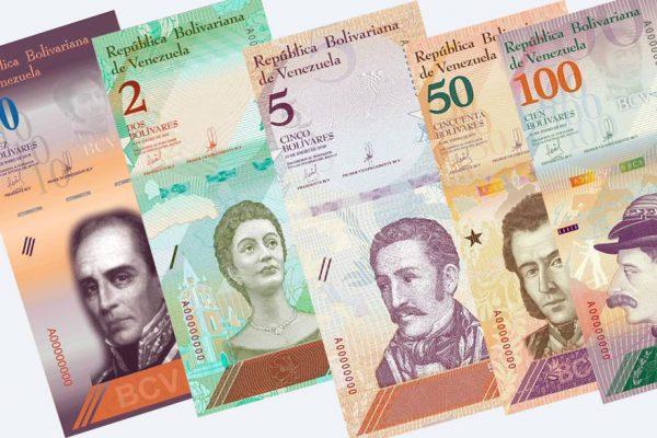 Así queda el nuevo cono monetario con la eliminación de cinco ceros