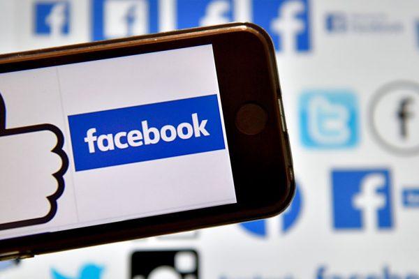 Ganancias de Facebook se desploman por posible multa por uso de datos personales