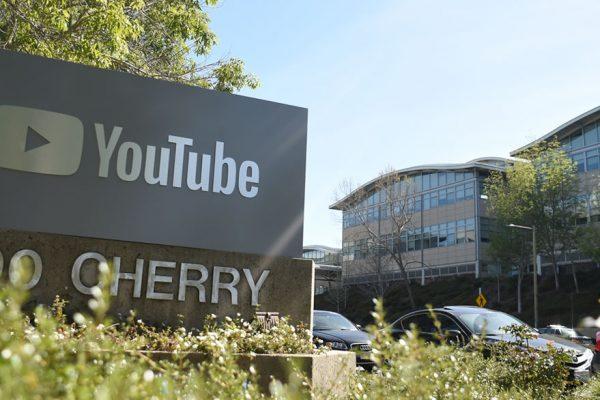 YouTube prohíbe contenidos racistas y discriminatorios