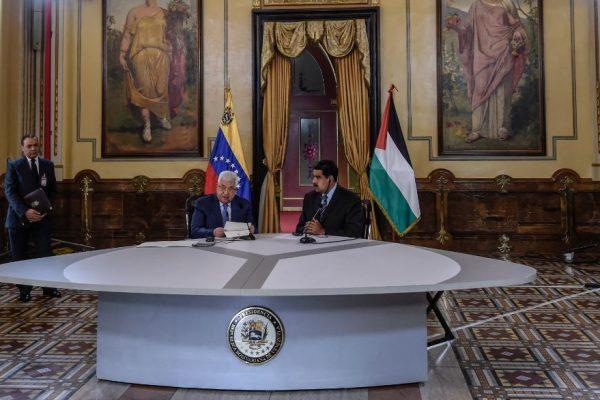 Venezuela y Palestina usarán el petro como moneda en sus negocios