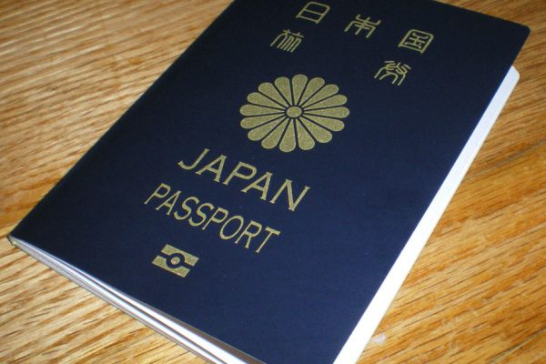 Japón toma la cima de los pasaportes más poderosos del mundo