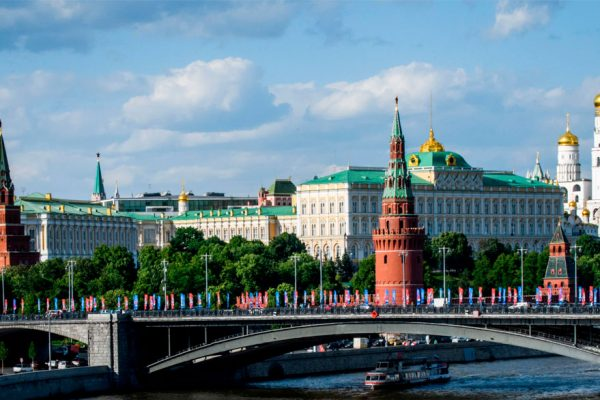 El Banco Central de Rusia prevé contracción del PIB del 4 al 6% en 2020