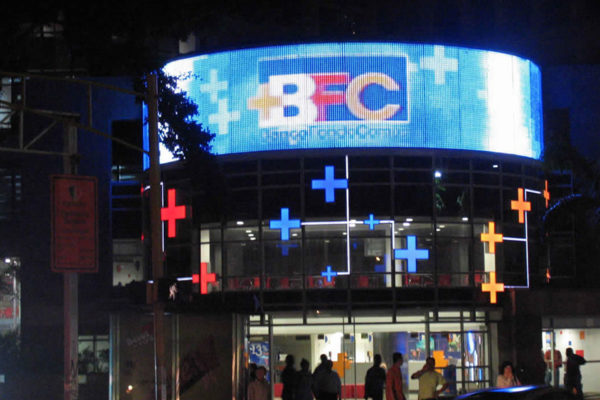 BFC actualiza límites diarios para las transacciones: estos son los montos