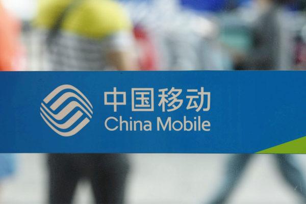 EEUU bloquea entrada de la operadora China Mobile