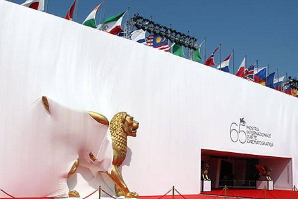El festival de cine de Venecia celebra 75 años