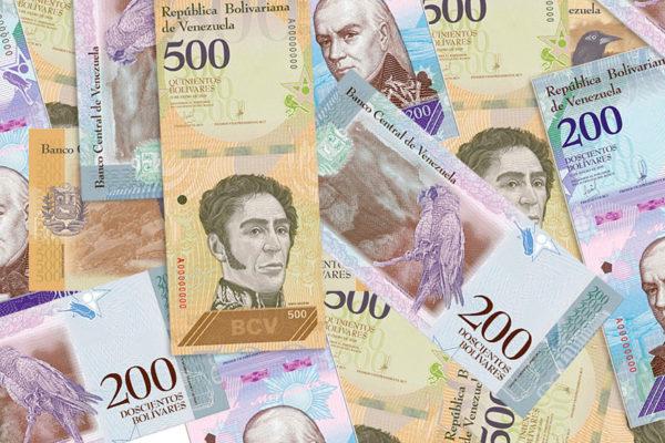 Estos son los billetes que comenzarán a circular el 20 de agosto