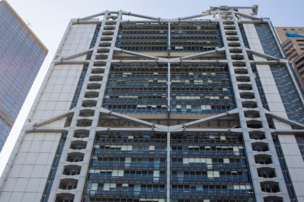Ganancias del HSBC aumentan 11,18% hasta septiembre