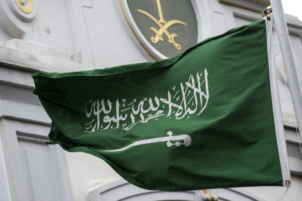 Cumbre de los países del Golfo en Riad marcada por múltiples crisis