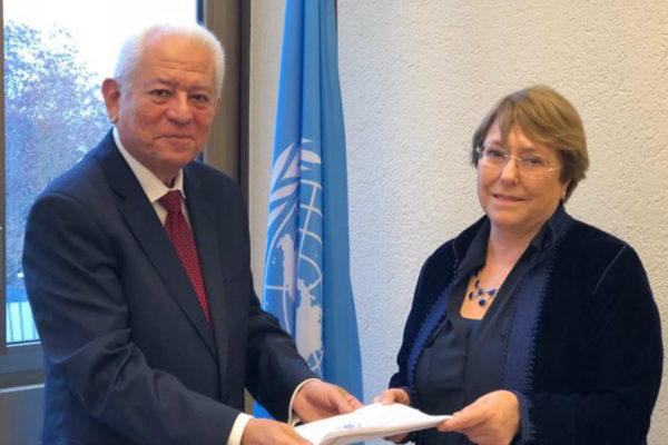 Gobierno reitera invitación a Michelle Bachelet a visitar Venezuela