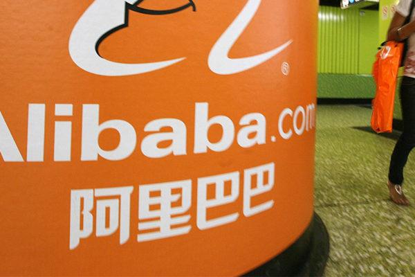 Alibaba despegó en su debut en Hong Kong con una subida del 6,59 %