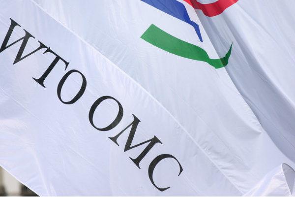Previsiones de crecimiento de OMC caen ante la guerra comercial y el brexit