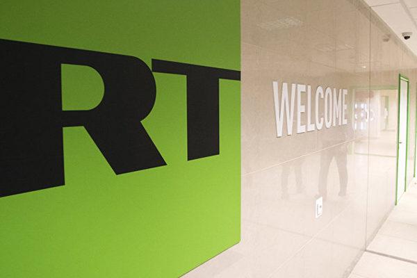 Regulador británico acusa de parcialidad al canal ruso RT