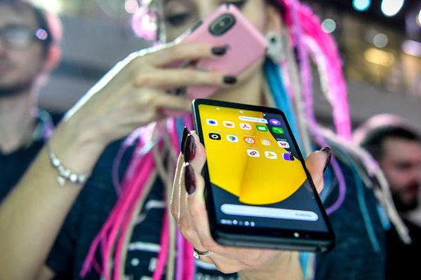 Gigante ruso de internetYandex presenta un smartphone