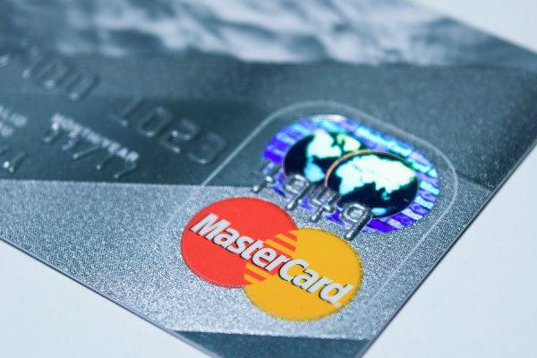 Mastercard quiere hacer de América Latina un modelo en comercio electrónico