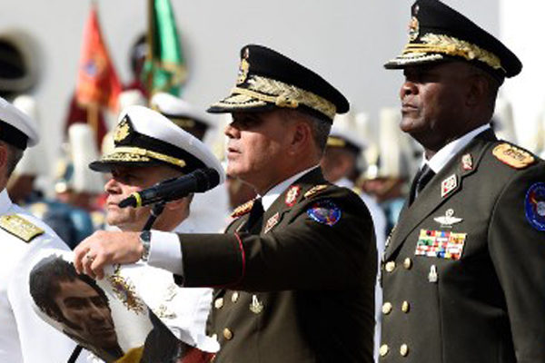 Fuerza Armada venezolana rechaza