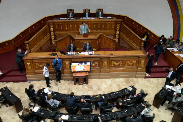 Asamblea Nacional aprueba reintegrar a Venezuela al Sistema Interamericano de DDHH