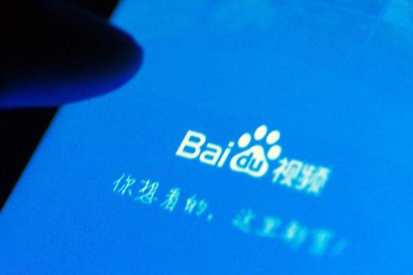 Facturación de Baidu supera los $14.500 millones en 2018