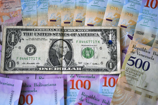 Gobierno venderá divisas a empresas privadas a través de la banca