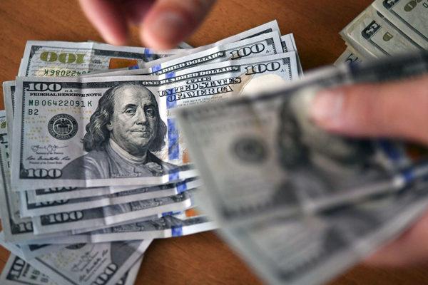 #DólarByN | Precio promedio del dólar no oficial registra un repunte este jueves