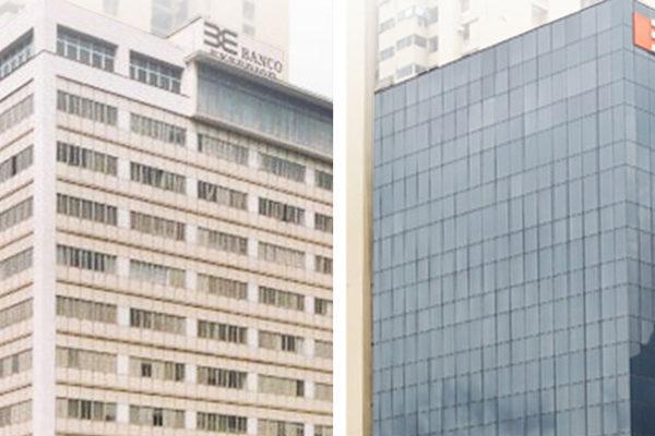 Banco Exterior cumple 61 años en Venezuela