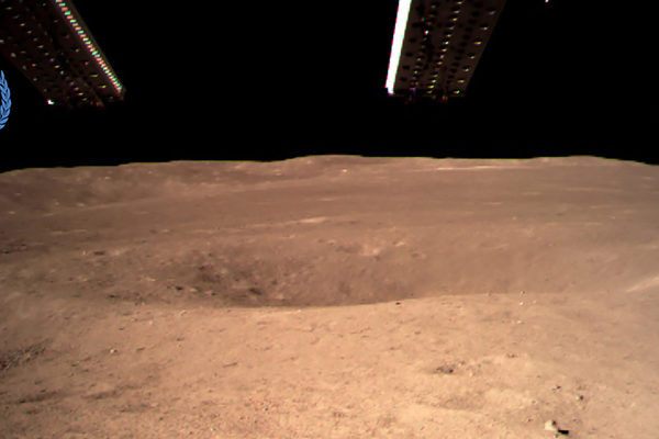 China se convierte en el primer país que aluniza en la cara oculta de la Luna