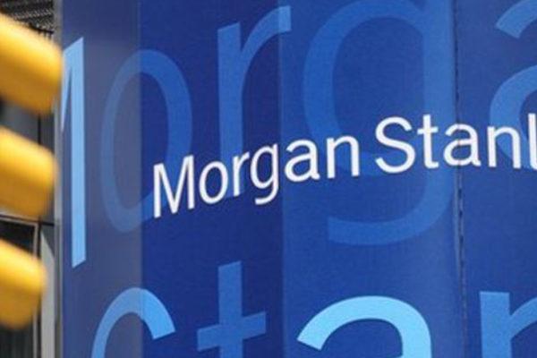 Ganancias de Morgan Stanley subieron 47% en 2018