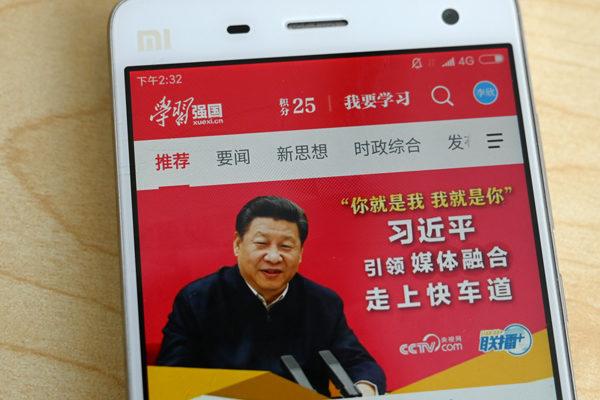 Aplicación del presidente Xi Jinping triunfa en China, bajo presión del partido
