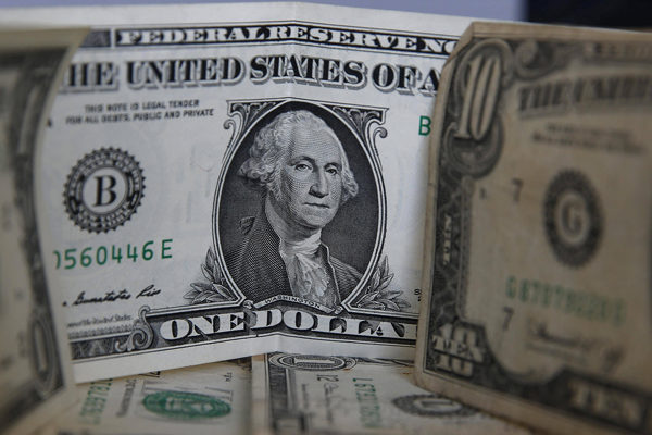 Precio del dólar paralelo marca tendencia al alza este miércoles y se ubica en Bs.41.976,61