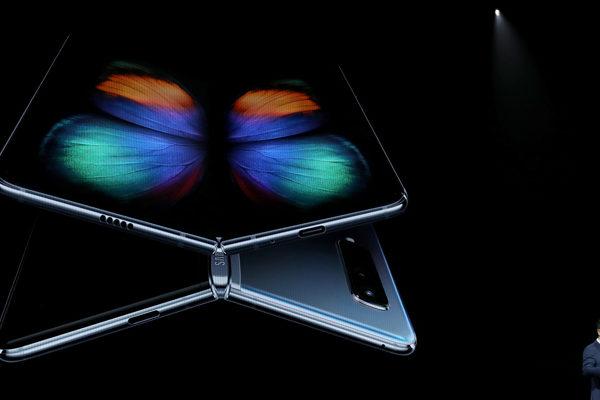 Samsung deja en el aire el lanzamiento del móvil plegable al detectar fallos