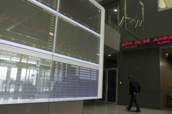 Bolsas europeas bajaron tras aumento del rendimiento de la deuda pública