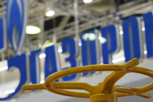 Gazprom gana un 44,2% más en el primer trimestre, hasta €7.393 millones